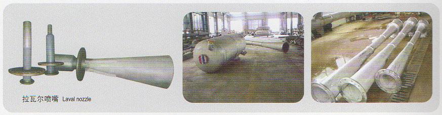 Vacuum pump nozzle and vacuum system