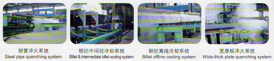 Cooling and heat treatment systems for steel pipes and medium and heavy plates